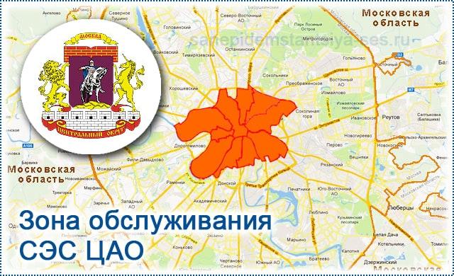 Медицинская книжка Москва Басманный сао