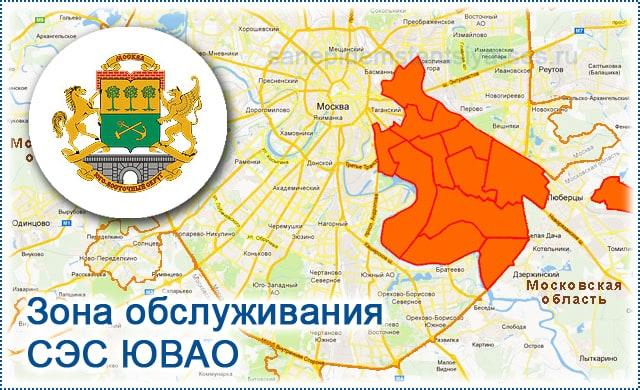 Проверка медицинской книжки в городе Москва Марьино