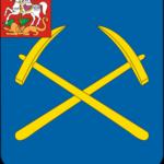 СЭС Подольск : Уничтожение клопов
