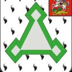 СЭС Волоколамск : Уничтожение клопов