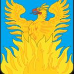 СЭС Воскресенск : Уничтожение клопов