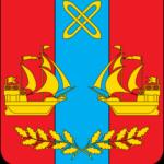 СЭС Яхрома : Уничтожение клопов