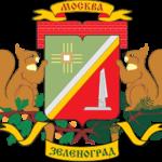 СЭС Зеленоград : Уничтожение тараканов